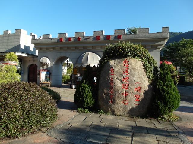 台一生態休閒農場 (77).JPG