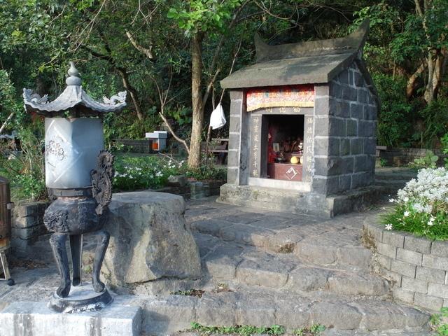 中正山 (209)