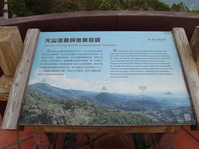 中正山 (239)
