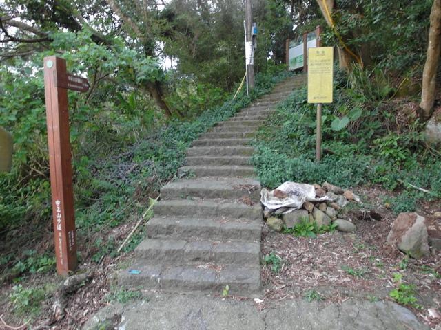 中正山 (254)