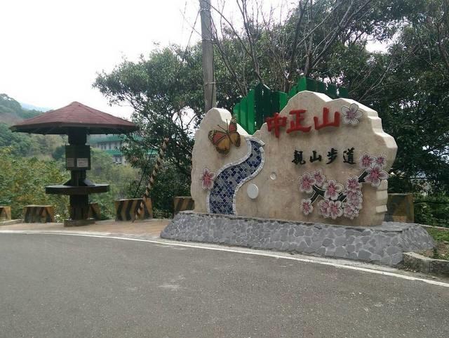 中正山 (265).jpg