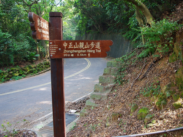 中正山 (266).jpg