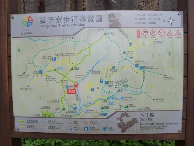 姜子寮絕壁 (11).JPG