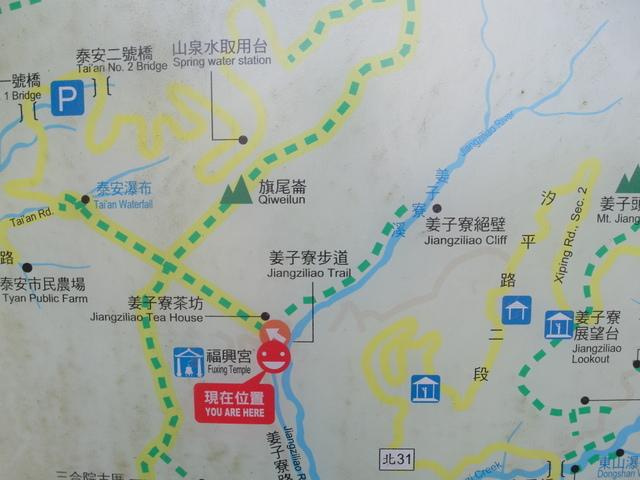 姜子寮絕壁 (12).JPG