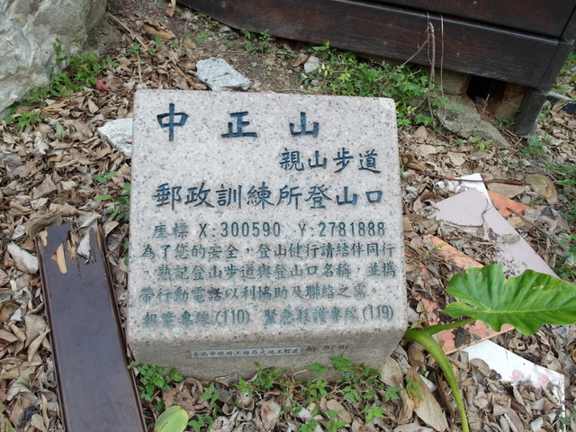 法雨寺步道 (6).JPG