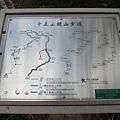 法雨寺步道 (9).JPG