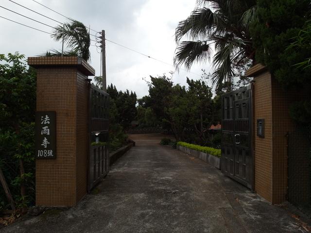 法雨寺步道 (36).JPG