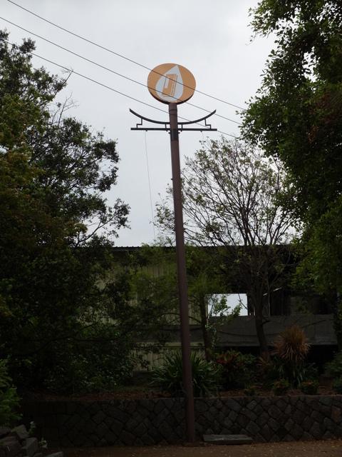 法雨寺步道 (37).JPG