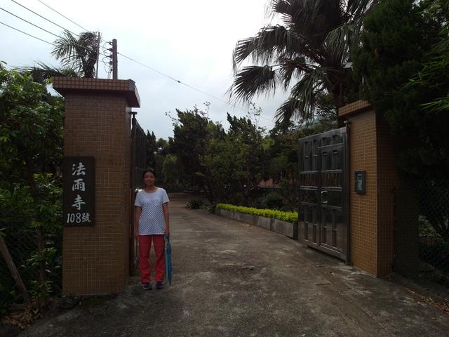 法雨寺步道 (48).JPG
