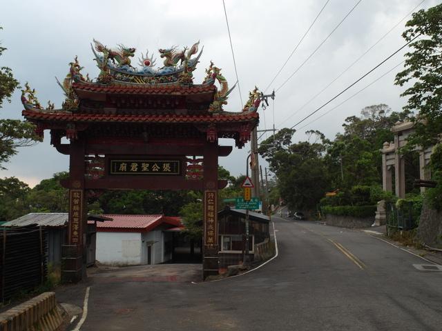法雨寺步道 (62).JPG