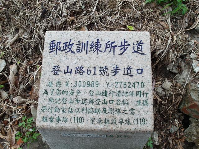 法雨寺步道 (79).JPG