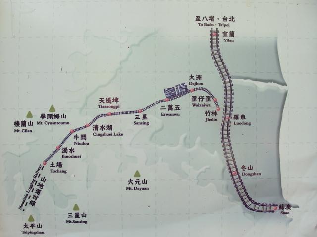 羅東森林鐵路 竹林車站 (9).JPG