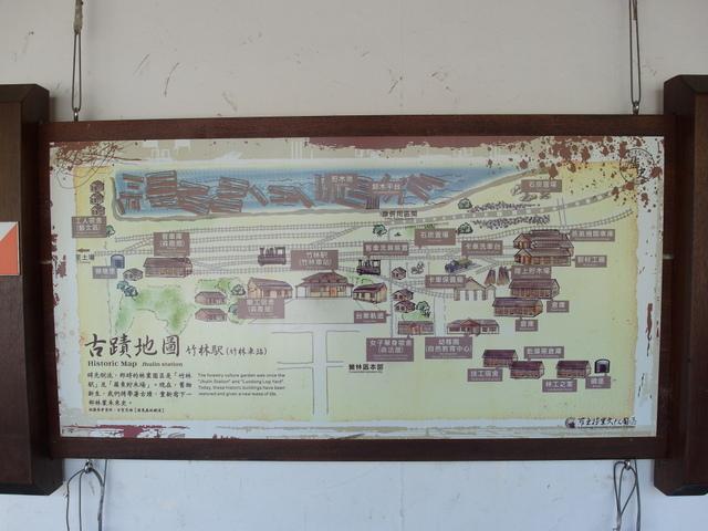 羅東森林鐵路 竹林車站 (29).JPG