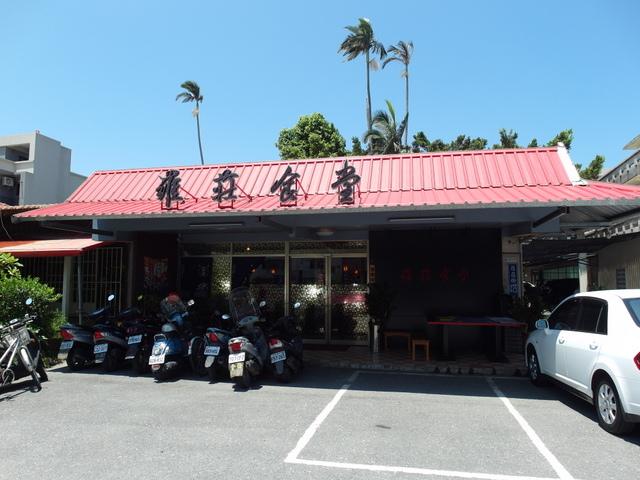羅莊食堂 (3).JPG