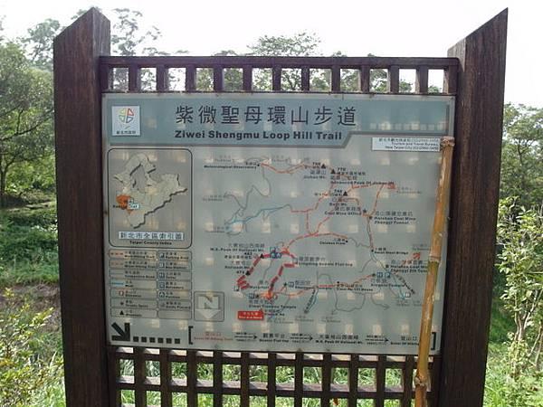 紫微聖母環山步道 (13).JPG