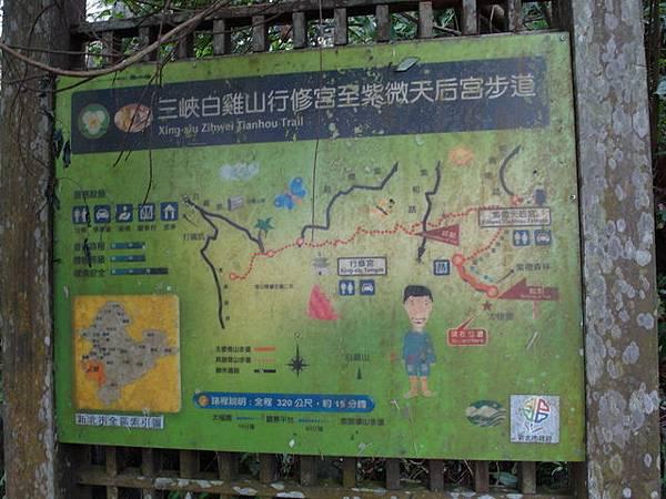 紫微聖母環山步道 (19).JPG