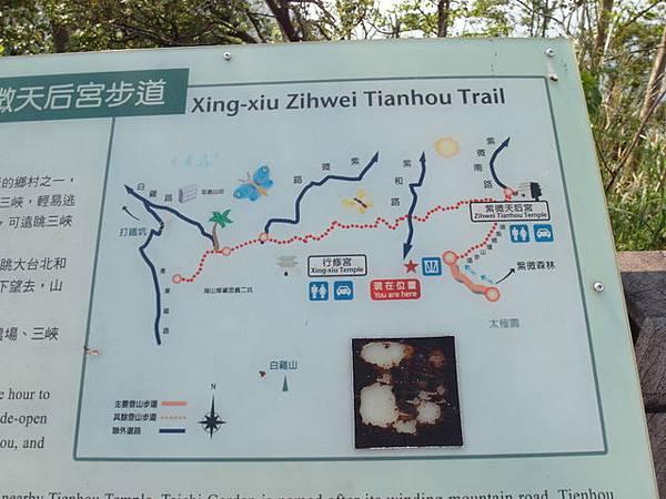 紫微聖母環山步道 (31).JPG