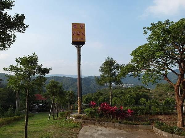紫微聖母環山步道 (73).JPG