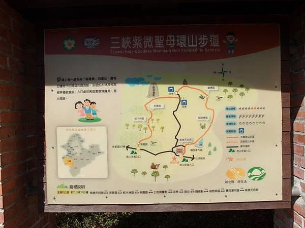 紫微聖母環山步道 (109).JPG