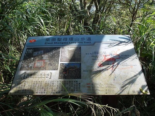 紫微聖母環山步道 (165).JPG