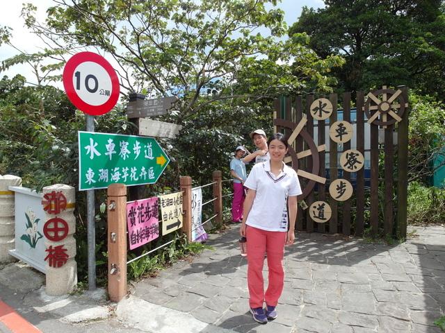 竹子湖步道 (27).JPG