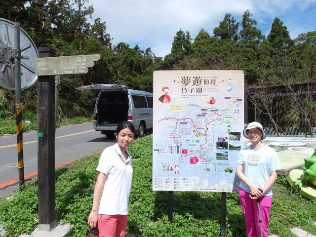 竹子湖步道  (55).JPG