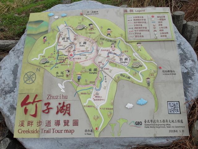 竹子湖步道  (117).JPG