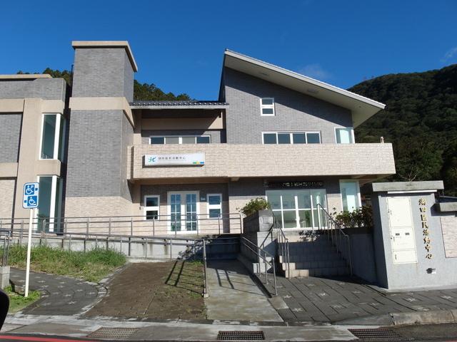 竹子湖步道  (365).JPG