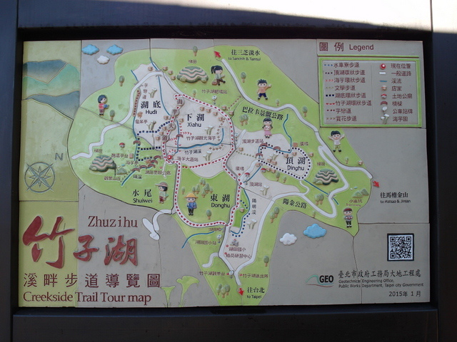 竹子湖步道  (405).JPG