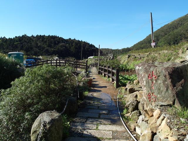 竹子湖步道  (409).JPG