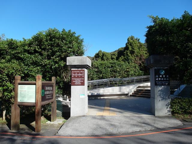 竹子湖步道  (440).JPG