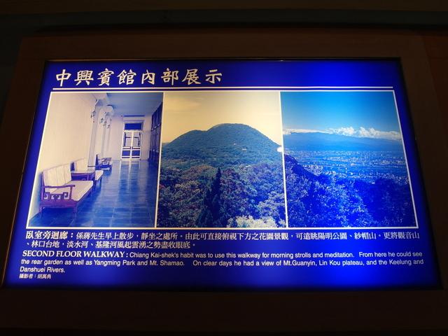 竹子湖步道  (448).JPG