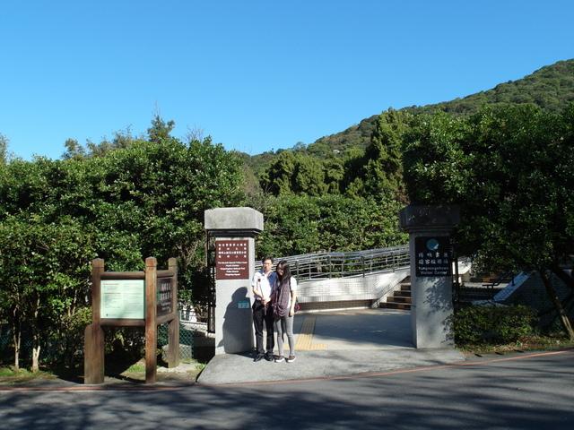 竹子湖步道  (452).JPG