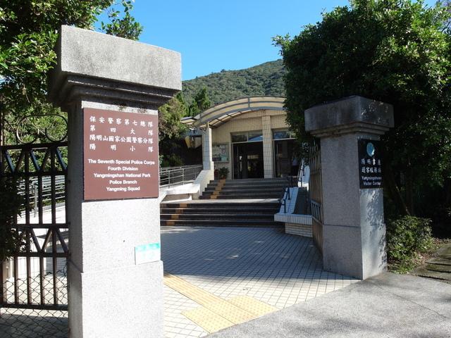 竹子湖步道  (454).JPG