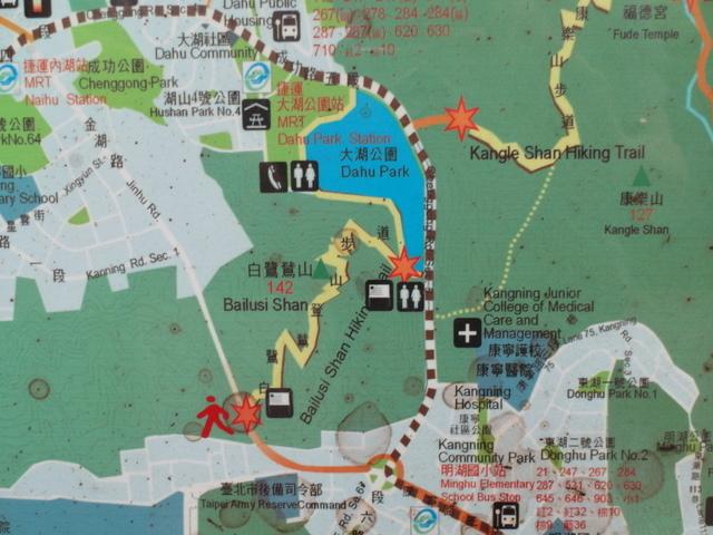 白鷺鷥山 (2).JPG