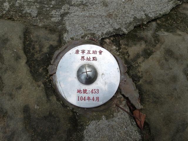 白鷺鷥山 (25).JPG