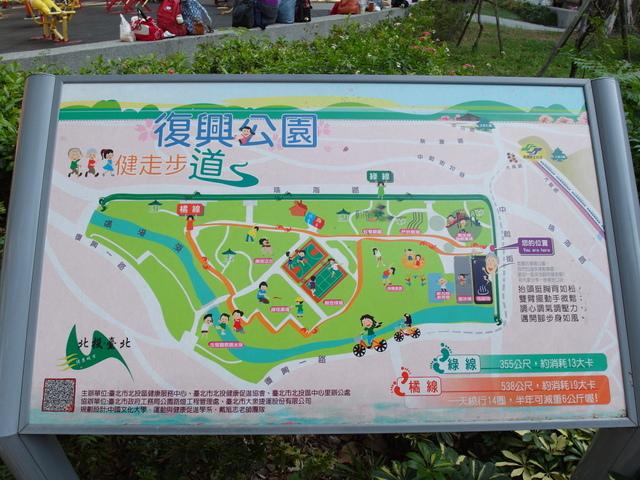 復興公園 (3).JPG