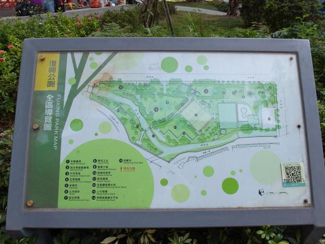 復興公園 (2).JPG