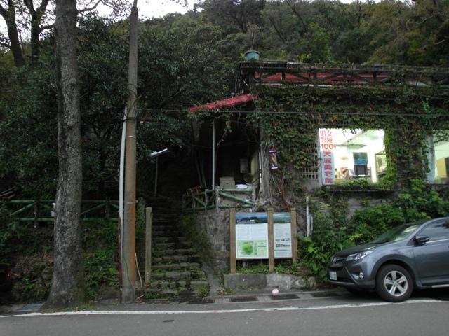 紗帽山 (70).JPG