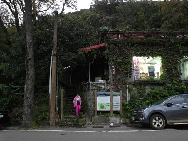 紗帽山 (71).JPG