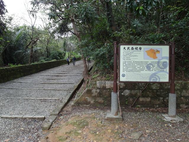 大武崙山 (18).jpg