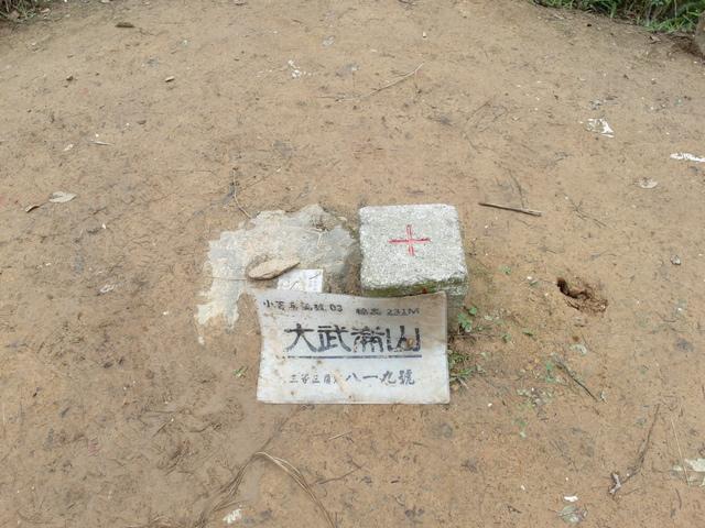 大武崙山 (27).jpg