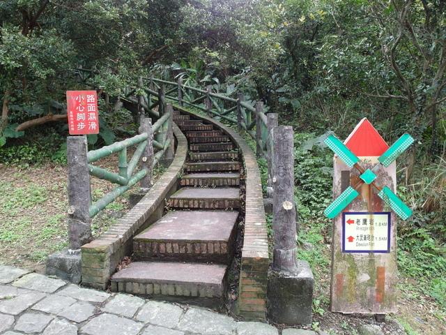 大武崙山 (72).jpg