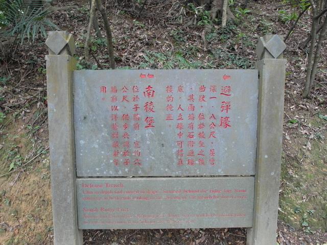 大武崙山 (79).jpg