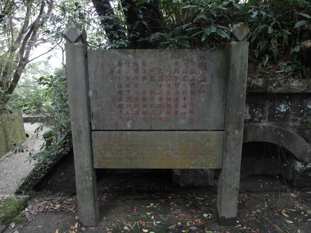 大武崙山 (85).jpg