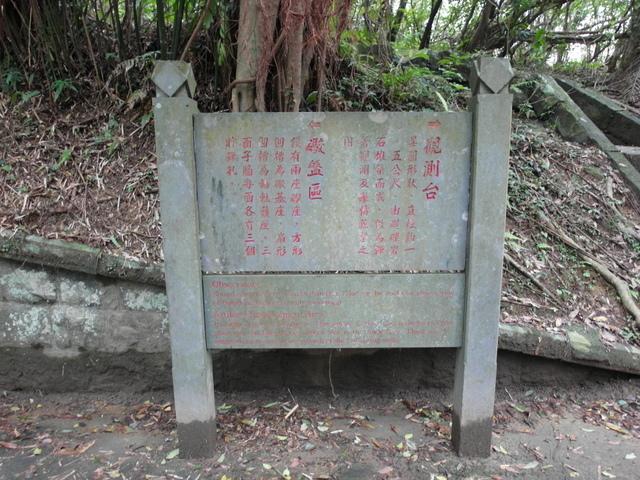 大武崙山 (89).jpg