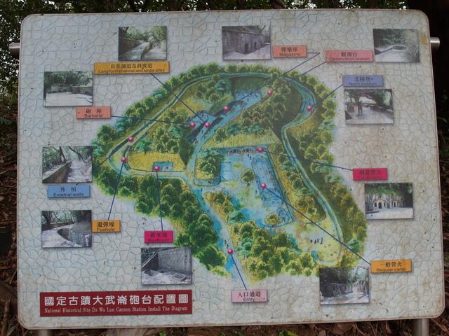 大武崙山 (99).jpg
