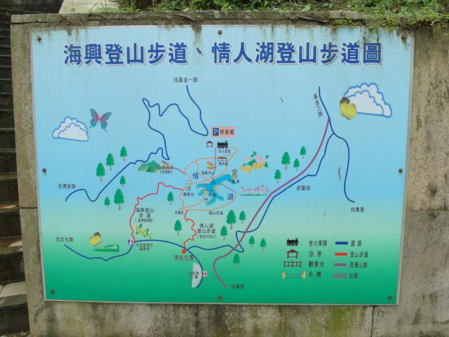 情人湖 (67).jpg