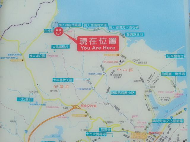情人湖 (72).jpg