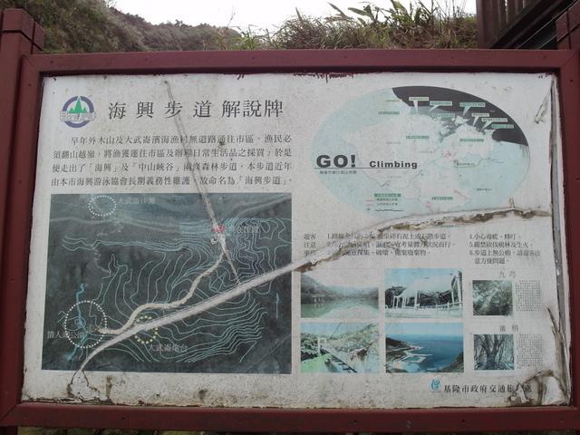 情人湖 (82).jpg